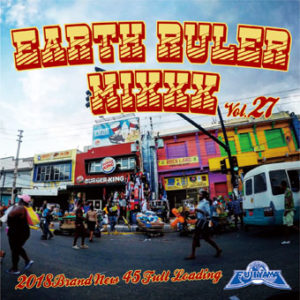 EARTH RULER MIXXX vol.27