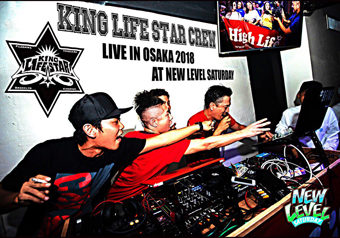 [CD] KING LIFE STAR 10/1発売