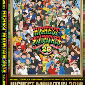 MIGHTY JAM ROCK PRESENTS  JAPANESE REGGAE FESTA IN OSAKA  HIGHEST MOUNTAIN 2018 -20周年-