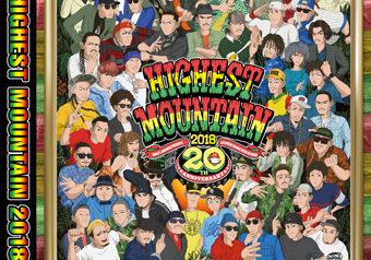 [DVD]HIGHEST MOUNTAIN 2018 -20周年 11/21 発売