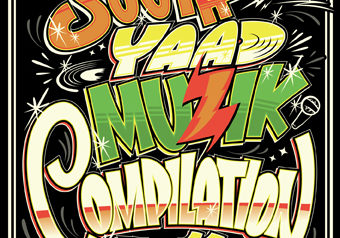 [CD+DVD] SOUTH YAAD MUZIK 12/5発売