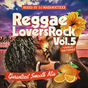 REGGAE LOVERS ROCK vol.5