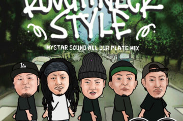 [CD] MYSTAR SOUND ALL DUB MIX・4/24発売
