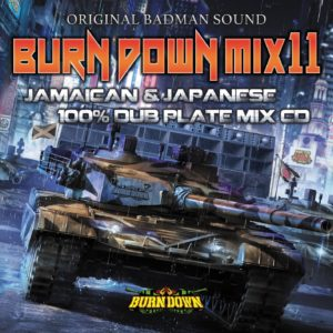 BURN DOWN MIX 11