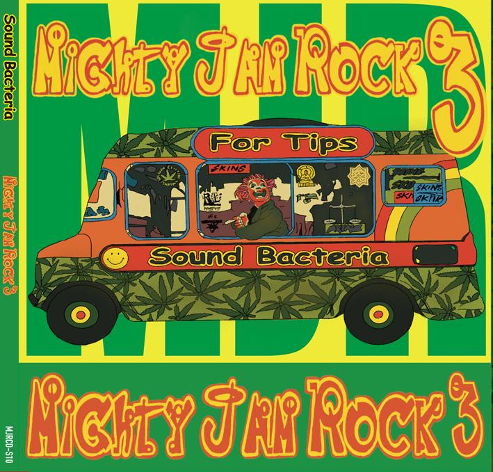 SOUND BACTERIA MIGHTY JAM ROCK #3
