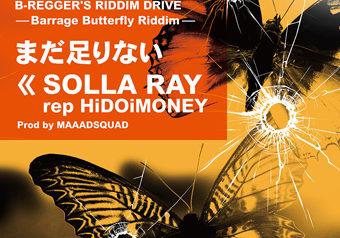 [配信] SOLLA RAY 4/24 発売