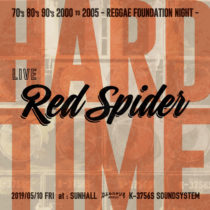 [CD] RED SPIDER 6/26 発売