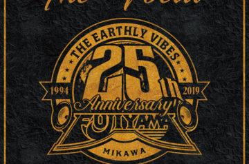 [CD] FUJIYAMA・7/24発売