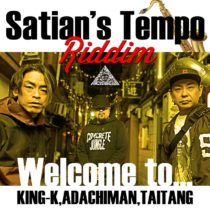 [配信] KING-K,ADACHIMAN&TAITANG・7/24 配信