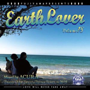 EARTH LOVER vol.18
