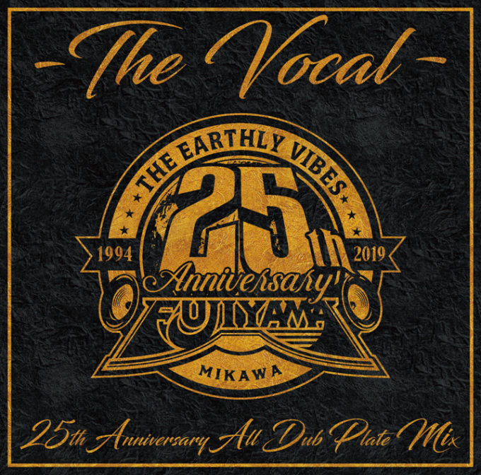 THE VOCAL