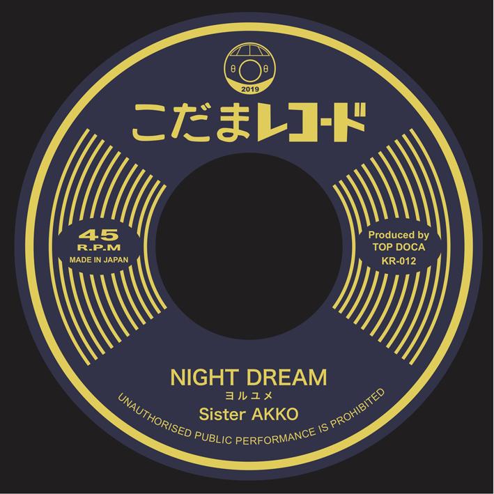 NIGHT DREAM / Sister AKKO