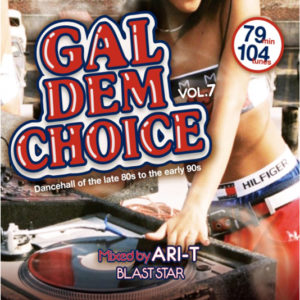 GAL DEM CHOICE Vol.7