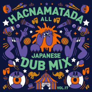 HACNAMATADA ALL JAPANESE DUB MIX vol.17