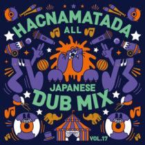 [CD] HACNAMATADA・9/12発売