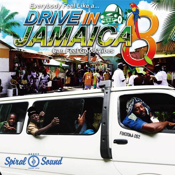 DRIVE IN JAMAICA 8