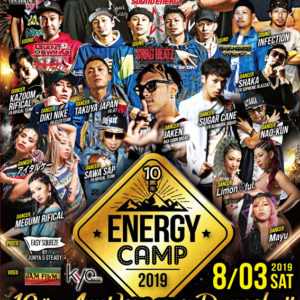 ENERGY CAMP 2019