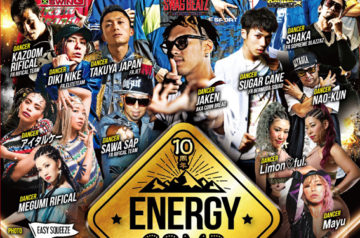 [DVD] ENERGY CAMP 2019・11/1発売