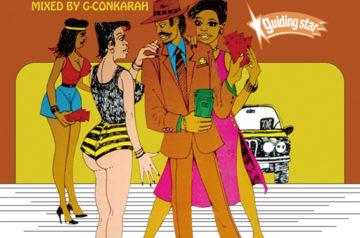 [CD] G-Conkarah 11/20発売