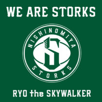 [CDシングル] RYO the SKYWALKER 12/25発売