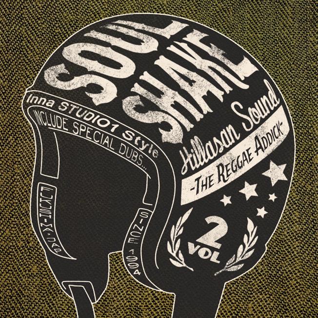 SOUL SHAKE 2 - Inna Studio1 Style -