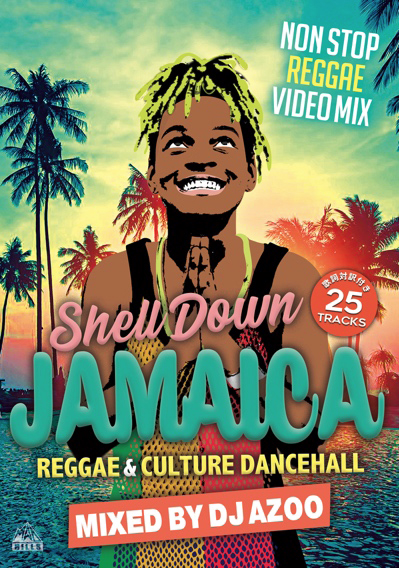 SHELL DOWN JAMAICA vol.6