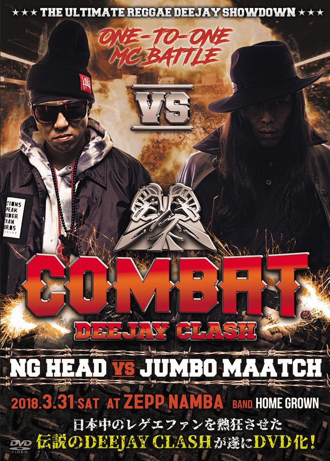COMBAT DEEJAY CLASH -NG HEAD vs JUMBO MAATCH