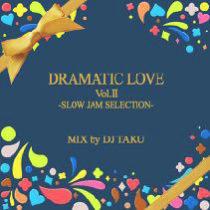 [CD]DJ TAKU fr.EMPEROR 2/12発売