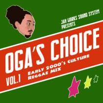 [CD] OGA fr.JAH WORKS・3/3発売