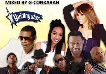 G-Conkarah・3/20発売