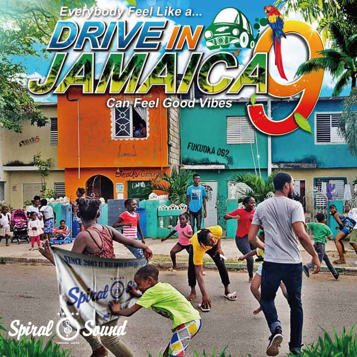 DRIVE IN JAMAICA 9