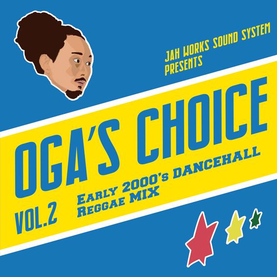 OGA 's CHOICE -Early 2000's DANCEHALL Reggae MIX-