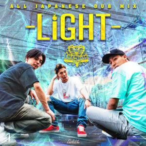 ALL JAPANESE DUB MIX -LIGHT-