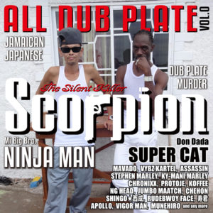 Scorpion The Silent Killer ALL DUB PLATE vol.0