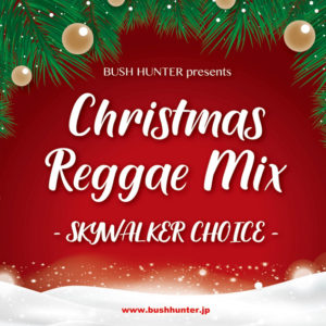 Christmas Reggae Mix -SKYWALKER CHOICE-