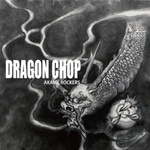 DRAGON CHOP