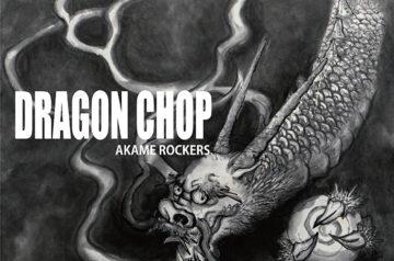 AKAME ROCKERS・3/10発売CDアルバム