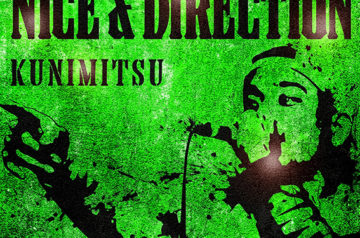 KUNIMITSU 配信シングル 3/27発売