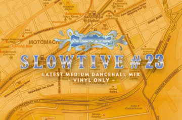 SLOWTIVE#23・4/9発売