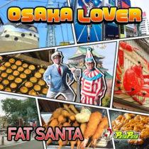 FAT SANTA 7インチレコード 9/29発売