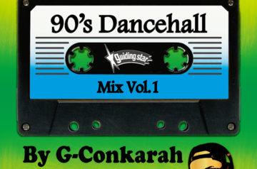 G-Conkarah・6/16発売