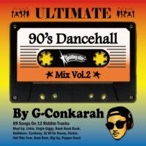 G-Conkarah・7/15発売
