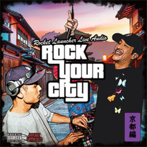 ROCK YOUR CITY