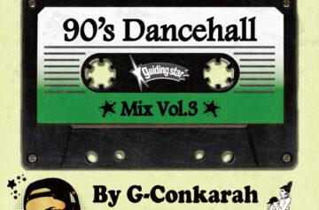 G-Conkarah・9/10発売