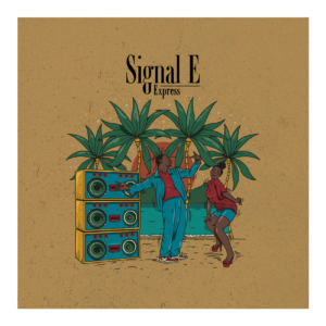 Signal E