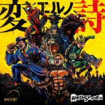 RED SPIDER・11/17発売  CDアルバム
